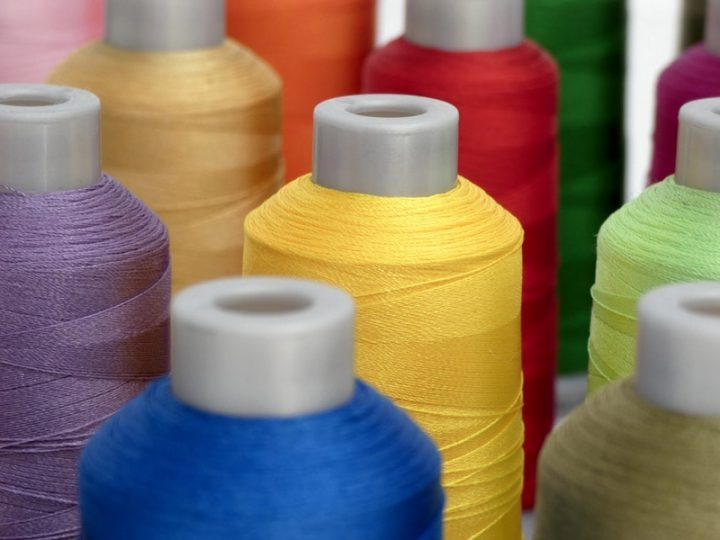 What are textile mills?
